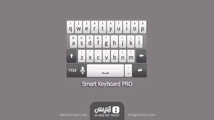 صفحه کلید هوشمند Smart Keyboard اندروید | وبلاگ آرتیاش