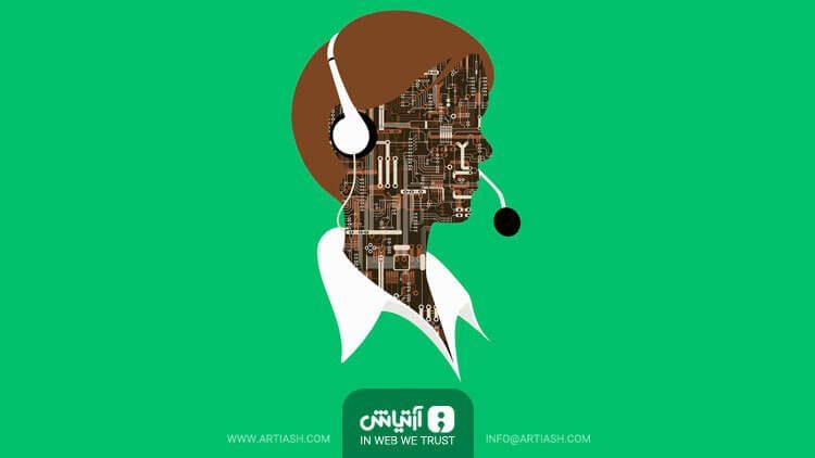 چت بات یا Chat Bot چیست؟